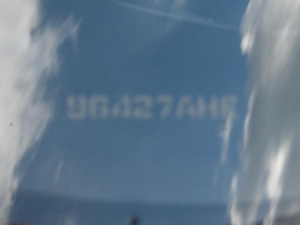1993 FERRARI 348 TRASVERSALE BERLINETTA Registration Number: L796THC Chassis Number: - Image 49 of 49