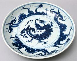 Runde Schale, China / bowl