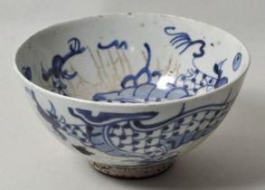 China. Große Kumme Bleu / cup