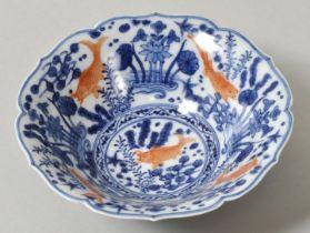 China. Kleine Schale Jiajing / small bowl