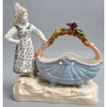 Jardiniere / figure bowl
