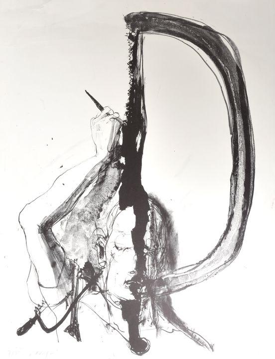 Fischer, Steffen, Lithografie / Fischer, Steffen, lithograph