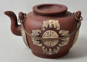 Teekanne / tea jug