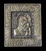 Metallikone, Madonna Kasanskaja