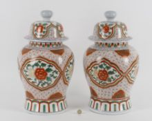 A pair of modern Chinese ginger jars and covers