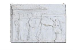 A PLASTER PANEL OF A VICTORIOUS PROCESSION