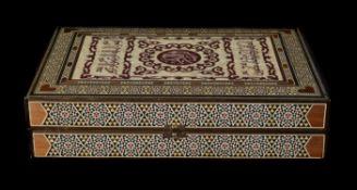 A modern Persian Khatam-kari Koran box