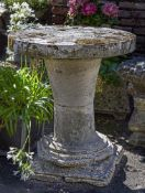 A French carved limestone garden table