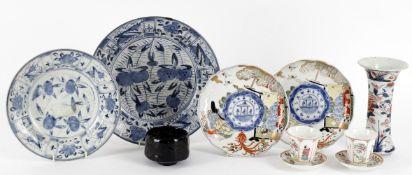 Japanese ceramics including an Arita Porcelain Beaker Vase