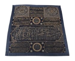 A metal thread embroidered black panel