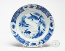 A rare Chinese blue and white 'Monkey
