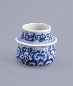 A small rare Chinese blue and white jarlet