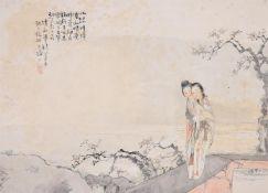 Qian Hui'an (1833-1911), Ladies
