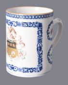 A Chinese Export Famille Rose armorial Mug