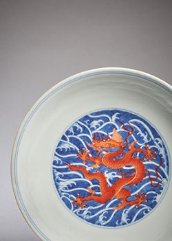 Chinese Ceramics and Works of Art (Part 1)