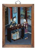 Four various Chinese reverse glass paintings
