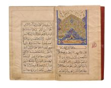 Five ajza' (sections) from a Qur'an