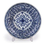 A Chinese blue and white Islamic market dish