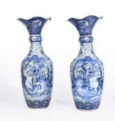 A large pair of Japanese Arita Porcelain Floor Vases