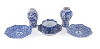 A group of Chinese blue and white wares