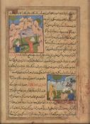 Two pages from different Persian manuscripts