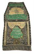 A good silk and metal thread embroidered Curtain (kiswah) Ka'aba with an Ottoman Tughra