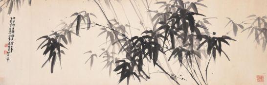 Xiao Junxian (1865-1948), Bamboos