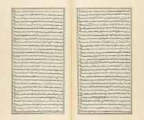 Muhammad Ali al-Tabataba'i, Kitab al-Quda',