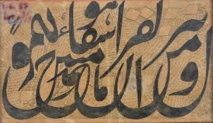 Two calligraphic exercises in muhaqqaq and nasta'liq