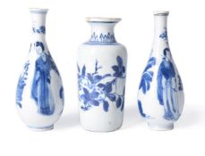 Two similar Chinese small blue and white 'Long Eliza' vases