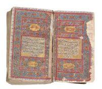 A small illuminated Qur'an
