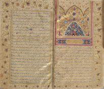 An illuminated manuscript copied in Isfahan