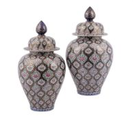 A pair of modern Chinese Export baluster vases and covers
