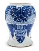A CHINESE BLUE AND WHITE 'PHOENIX TAIL' VASE, KANGXI