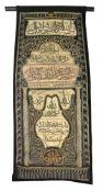An Ottoman silk and metal thread embroidered silk curtain