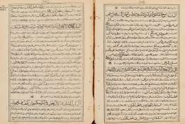 Ahmed bin Yusuf al-Damashqi al-Qaramani [d.1019 AH (1611 AD)]