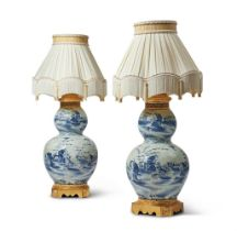 A PAIR OF CHINESE STYLE DOUBLE GOURD VASES