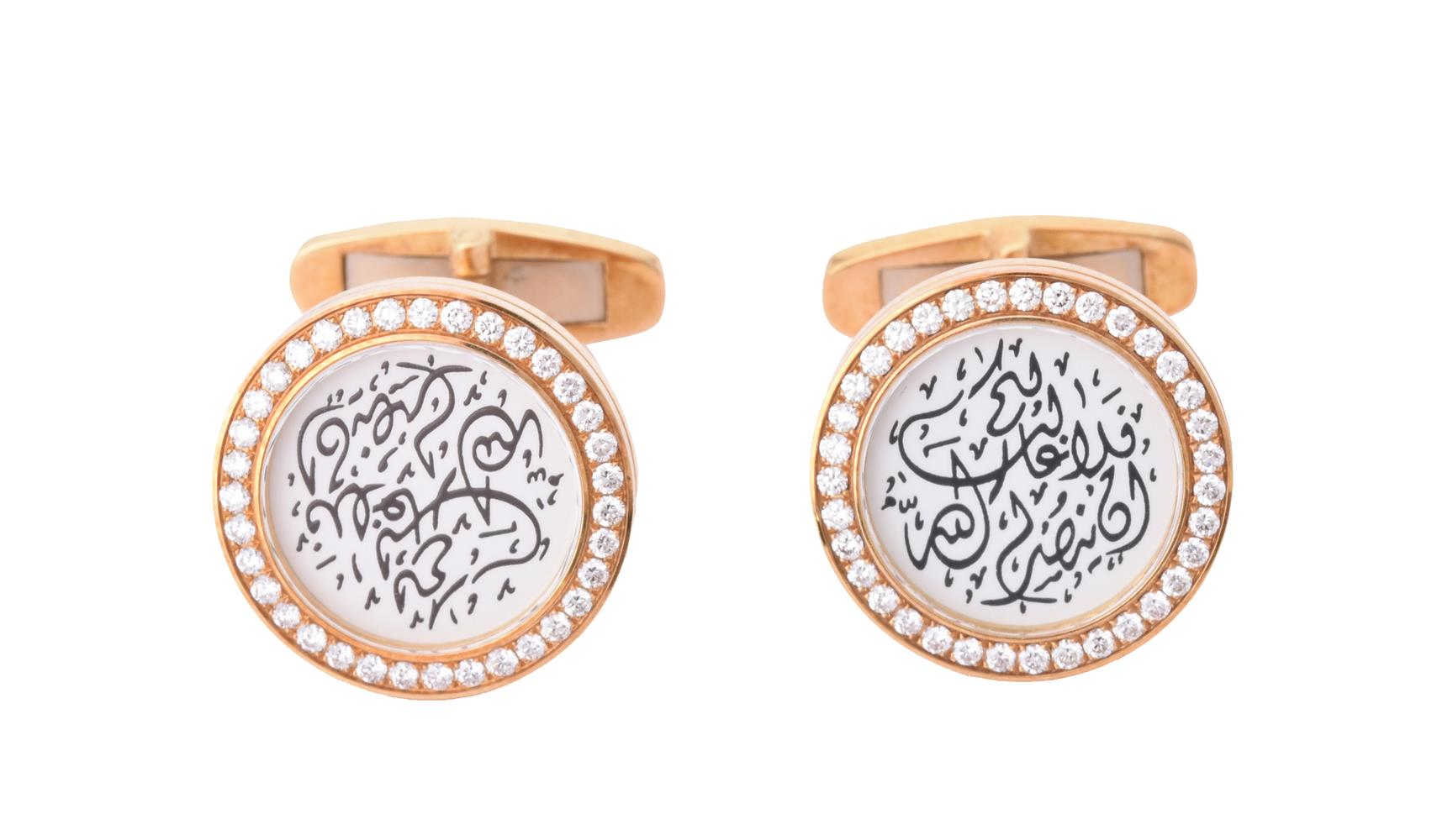 A pair of Koranic script diamond cufflinks