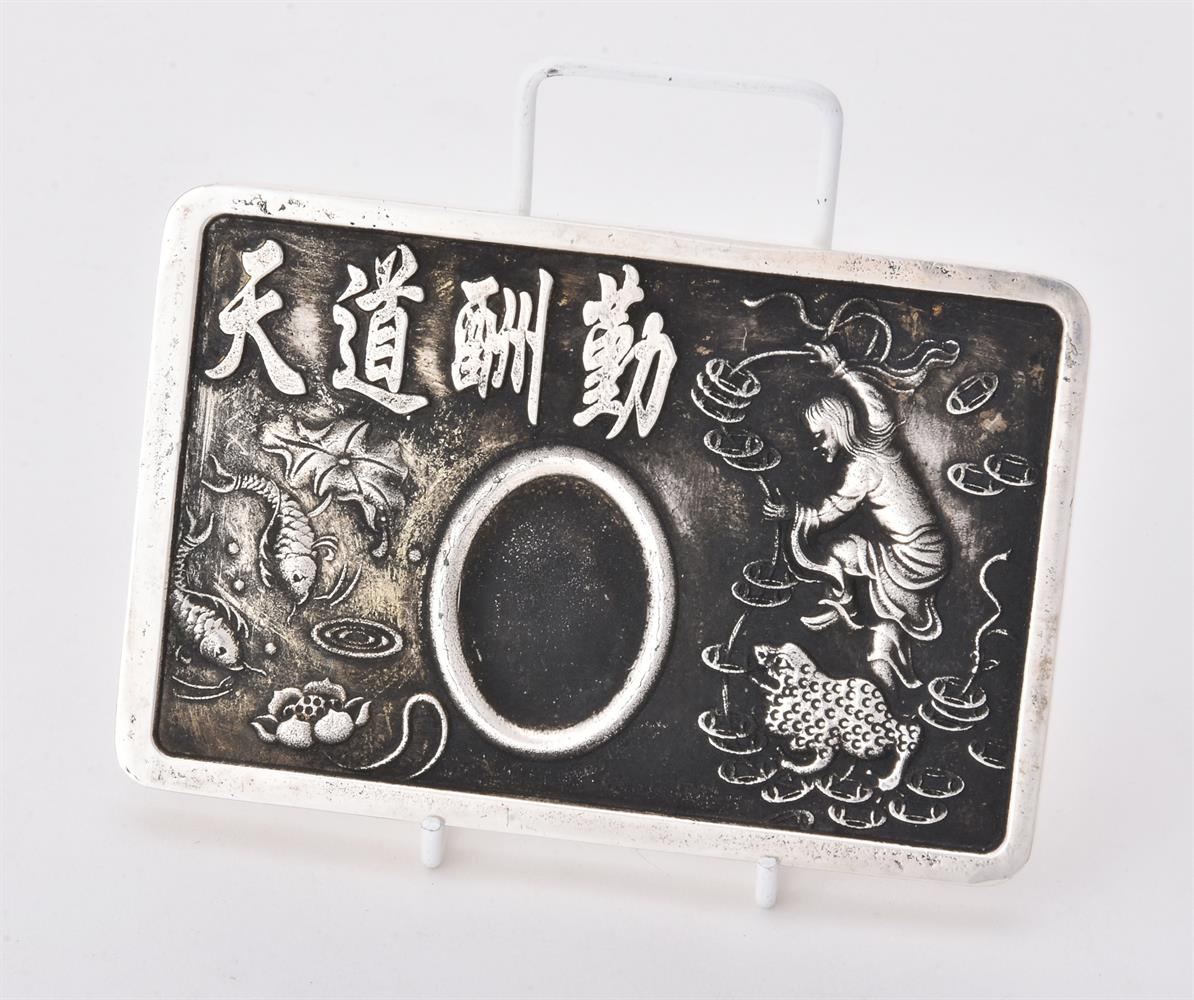 An early 20th century Chinese silver coloured plaque