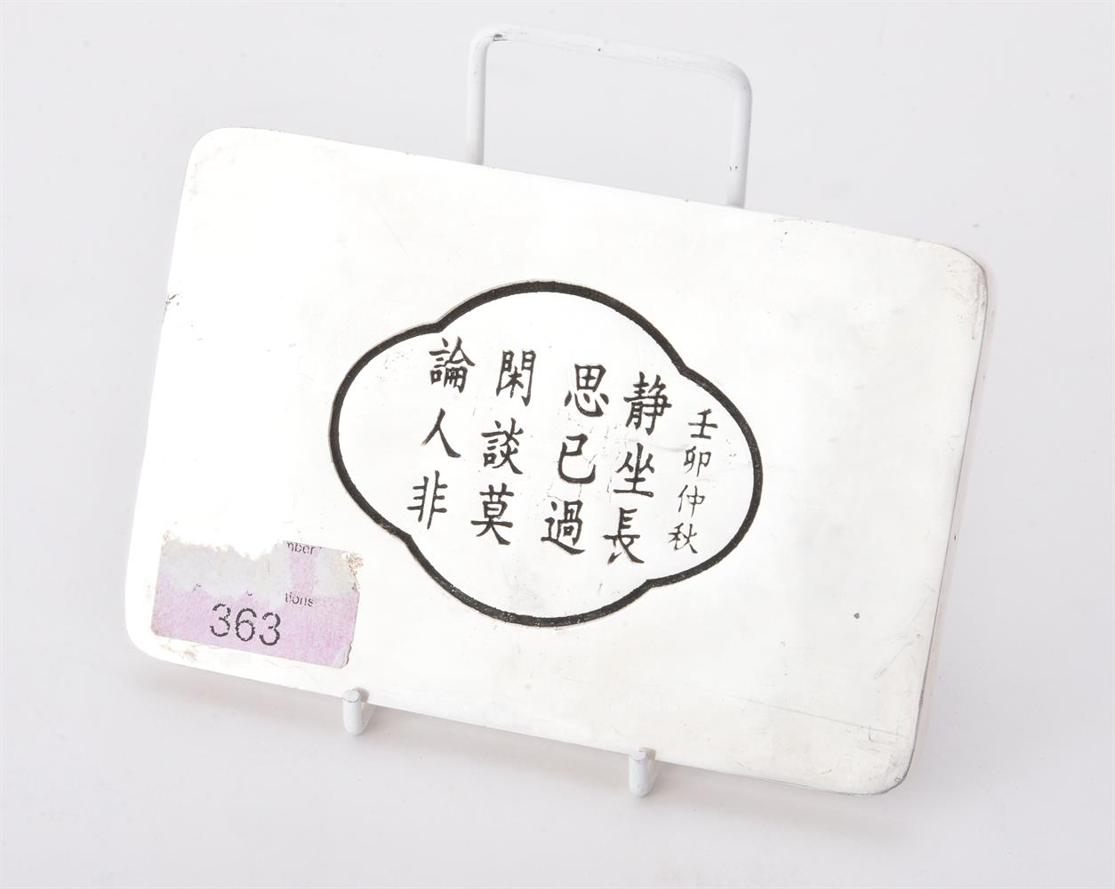 An early 20th century Chinese silver coloured plaque - Image 2 of 2