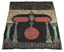 An Ottoman metal thread embroidered silk Tomb Cover with a dedication to Sultan Ahmed III