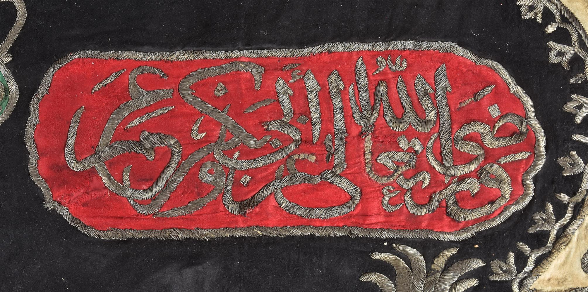 An Ottoman metal thread embroidered silk Tomb Cover with a dedication to Sultan Ahmed III - Image 5 of 6