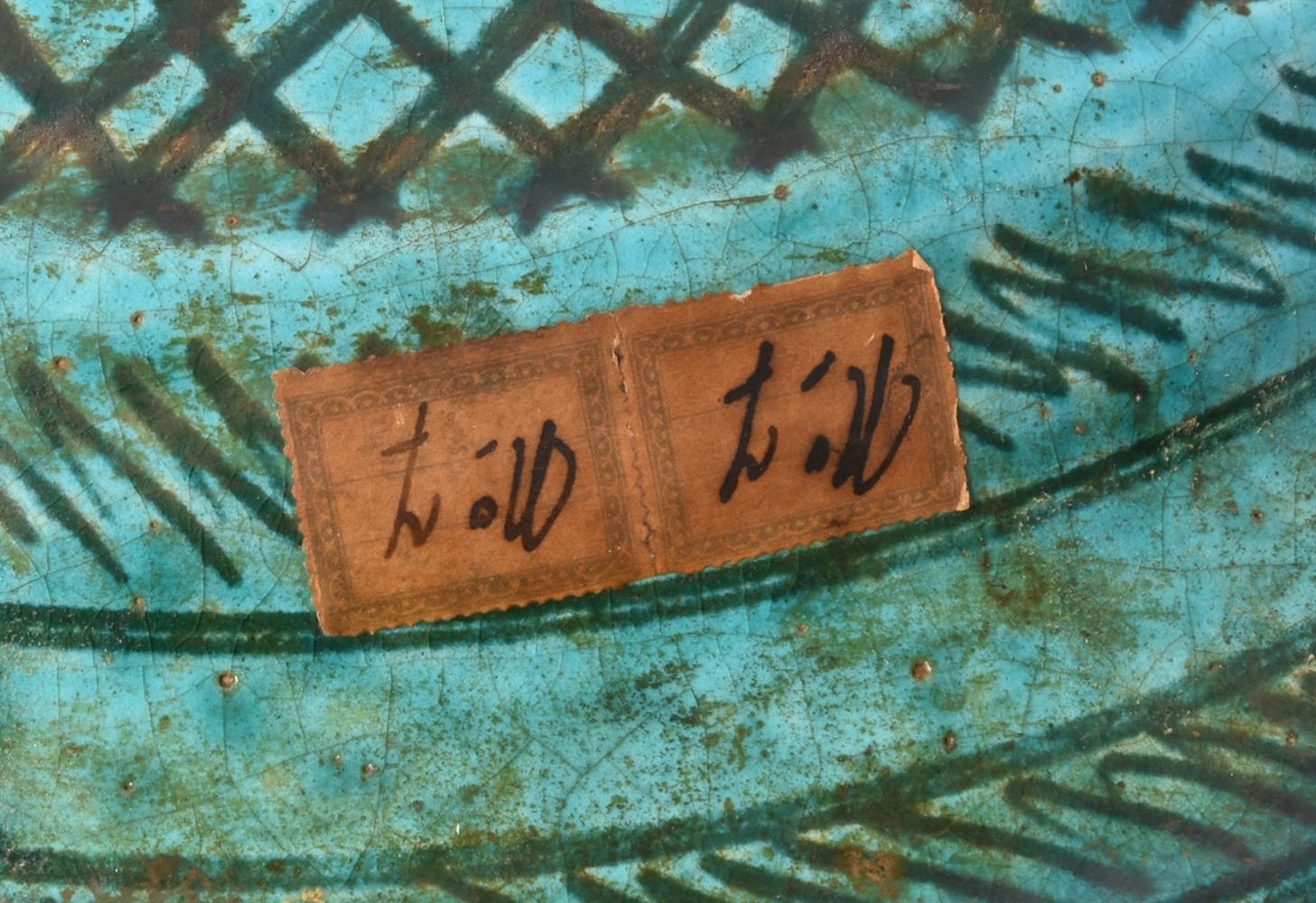 Two underglaze painted earthenware dishes - Image 9 of 9