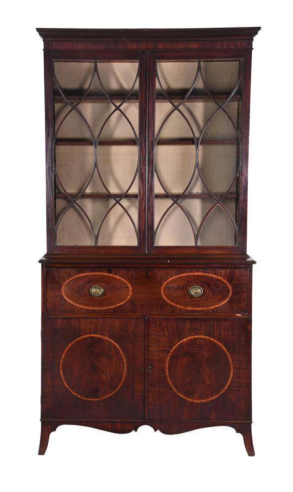 A George III mahogany cabinet bookcase