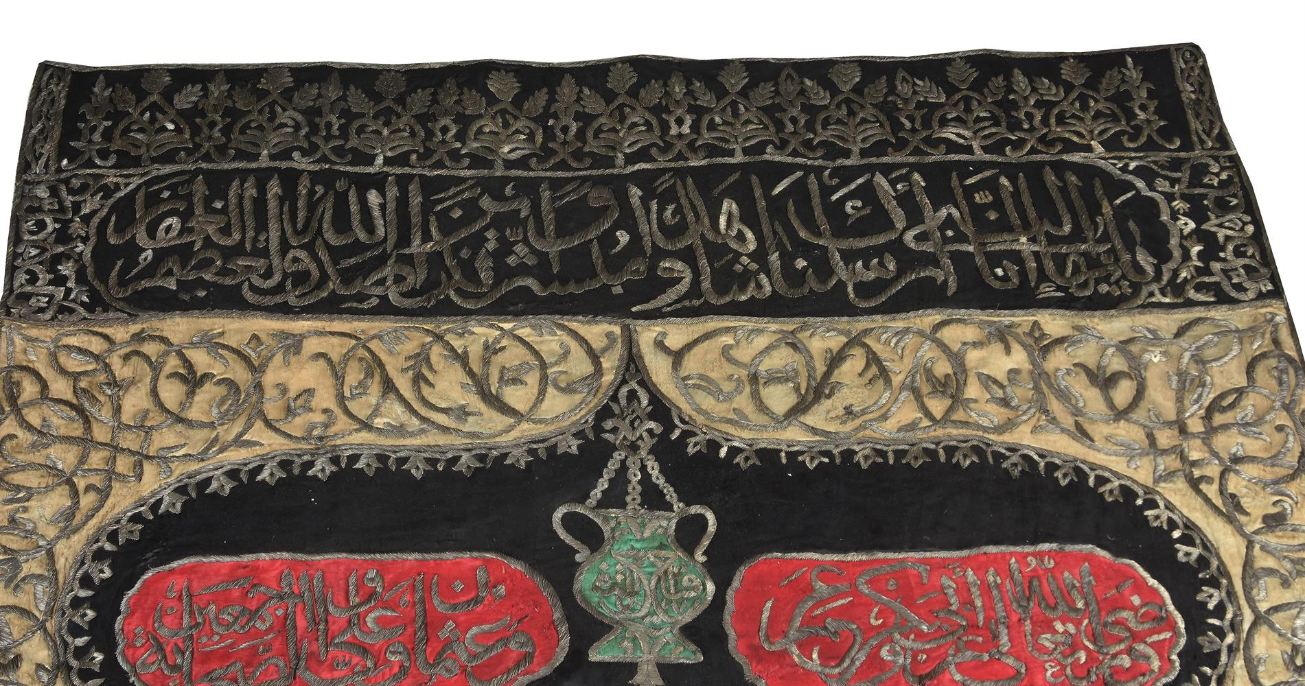 An Ottoman metal thread embroidered silk Tomb Cover with a dedication to Sultan Ahmed III - Image 2 of 6