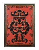 A Chinese painted wood panel