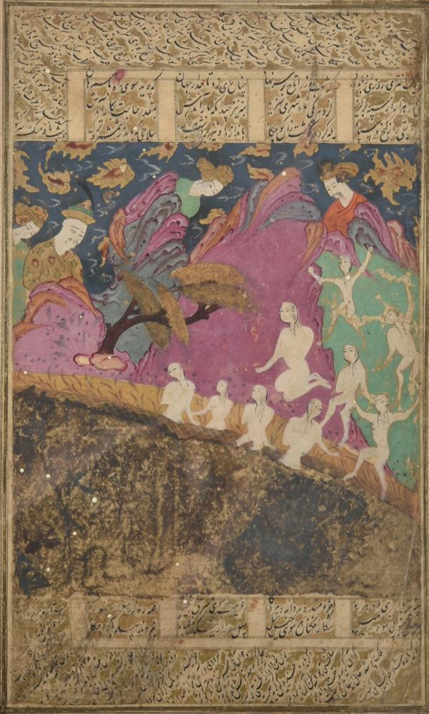 Two pages from different Persian manuscripts - Image 2 of 3