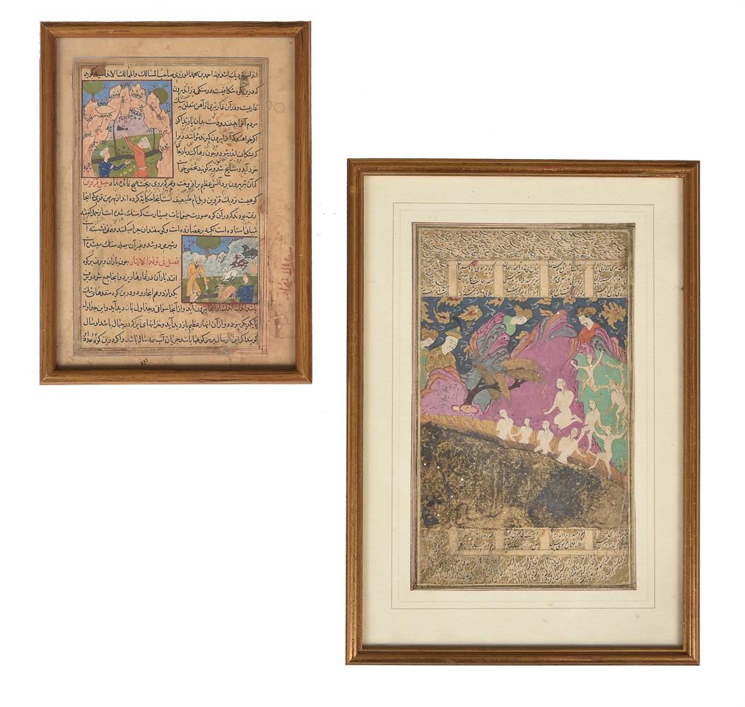 Two pages from different Persian manuscripts - Image 3 of 3