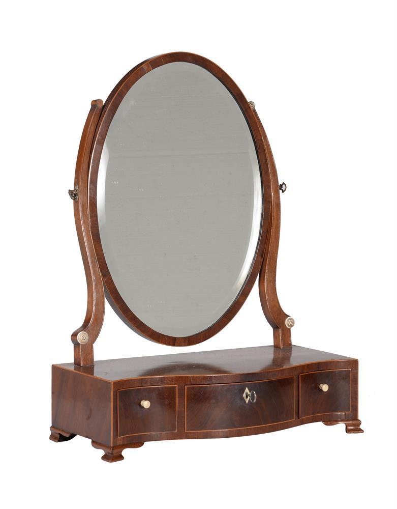 A group of three similar George III mahogany platform dressing mirrors - Image 4 of 4
