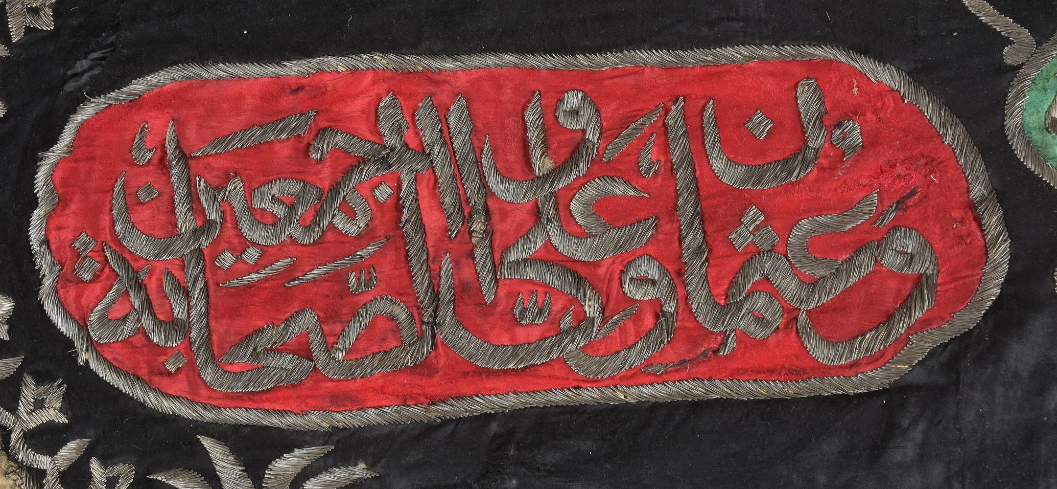 An Ottoman metal thread embroidered silk Tomb Cover with a dedication to Sultan Ahmed III - Image 4 of 6